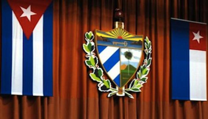 0624 asamblea_nacional_cuba