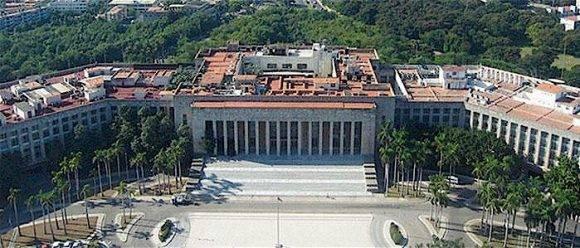 Palacio de la REvolucion 580 580x248