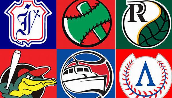 equipos clasificados refuerzos serie nacional beisbol