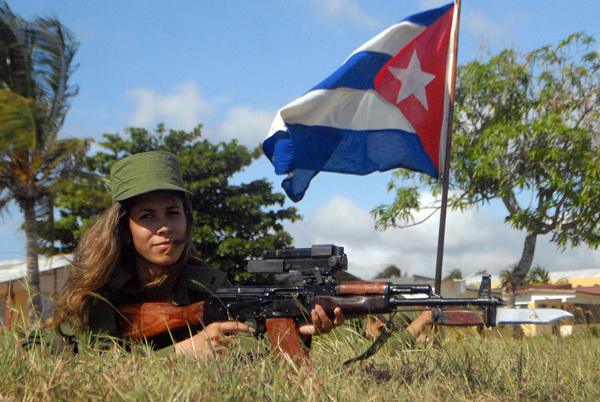 En cada Universidad cubana, hoy, un Bastión por Fidel