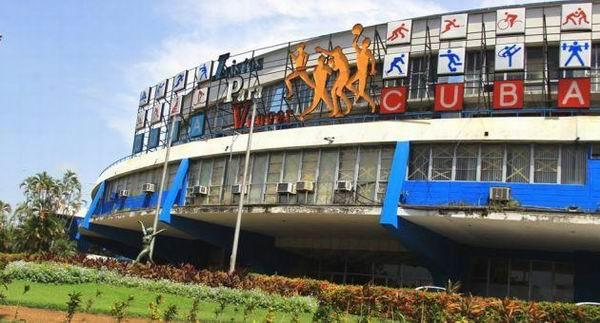 inder ciudad deportiva1