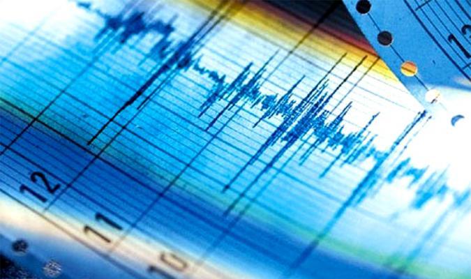 sismo perceptible santiago cuba 290616