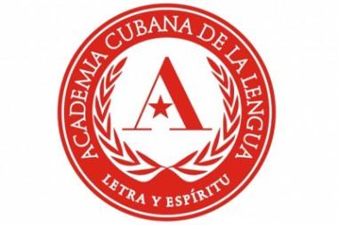 Academia Cubana de la Lengua emite condolencias por muerte de Retamar