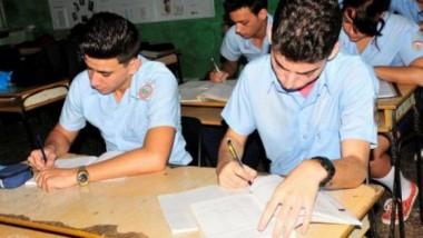 Comenzó en Cuba pruebas de ingreso a la Educación Superior