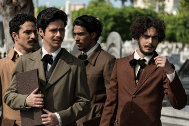 filme cubano Inocencia