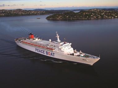 Anuncia el ICAP visita a Cuba del Barco por la Paz