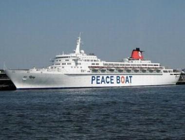 Crucero por la Paz (ONG Peace Boat)