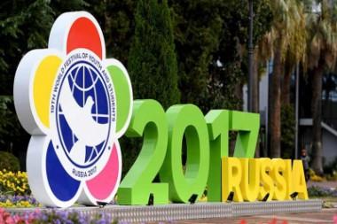 Banner alegórico al Festival de Sochi