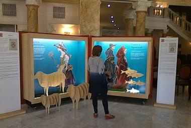 Cervantes y sus personajes están en La Habana