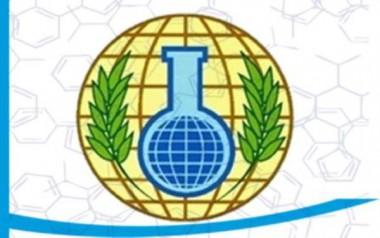 Imagen alegórica a las armas químicas