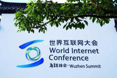 China es uno de los países de avanzada en el desarrollo de tecnologías y la Internet.
