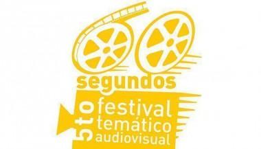 "Banner alegórico al Festival Temático Audiovisual ""60 segundos"""