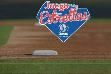 juego de las estrellas del béisbol cubano