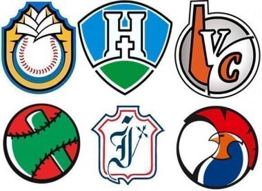 Logos de la Serie Nacional de Béisbol cubana