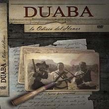 DVD Duaba